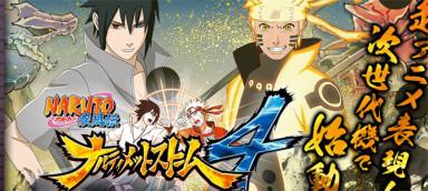 Naruto psn аккаунт