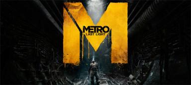 Metro psn аккаунт