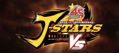 J Stars Victory VS psn аккаунт