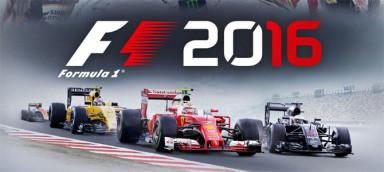 Formula 1 psn аккаунт